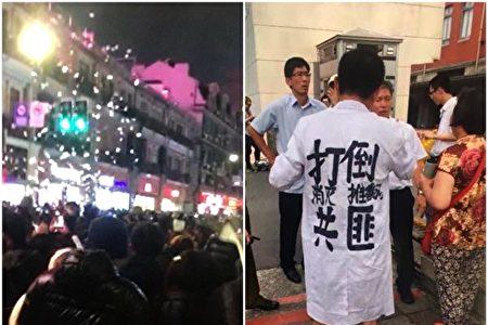 宮敏賡經常穿寫著「打倒共匪」的白大褂維權,去年和弟弟宮正在上海市中心撒傳單被抓,目前還在取保期間。(大紀元合成圖)