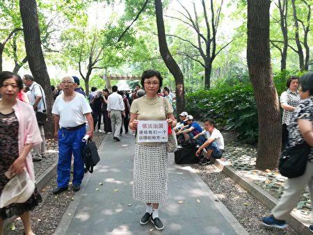 上海徐佩玲醫案20年得不到解決。(受訪者提供)