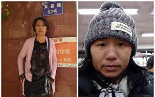 杭州访民维权十年无果 被当局绑架至黑监狱
