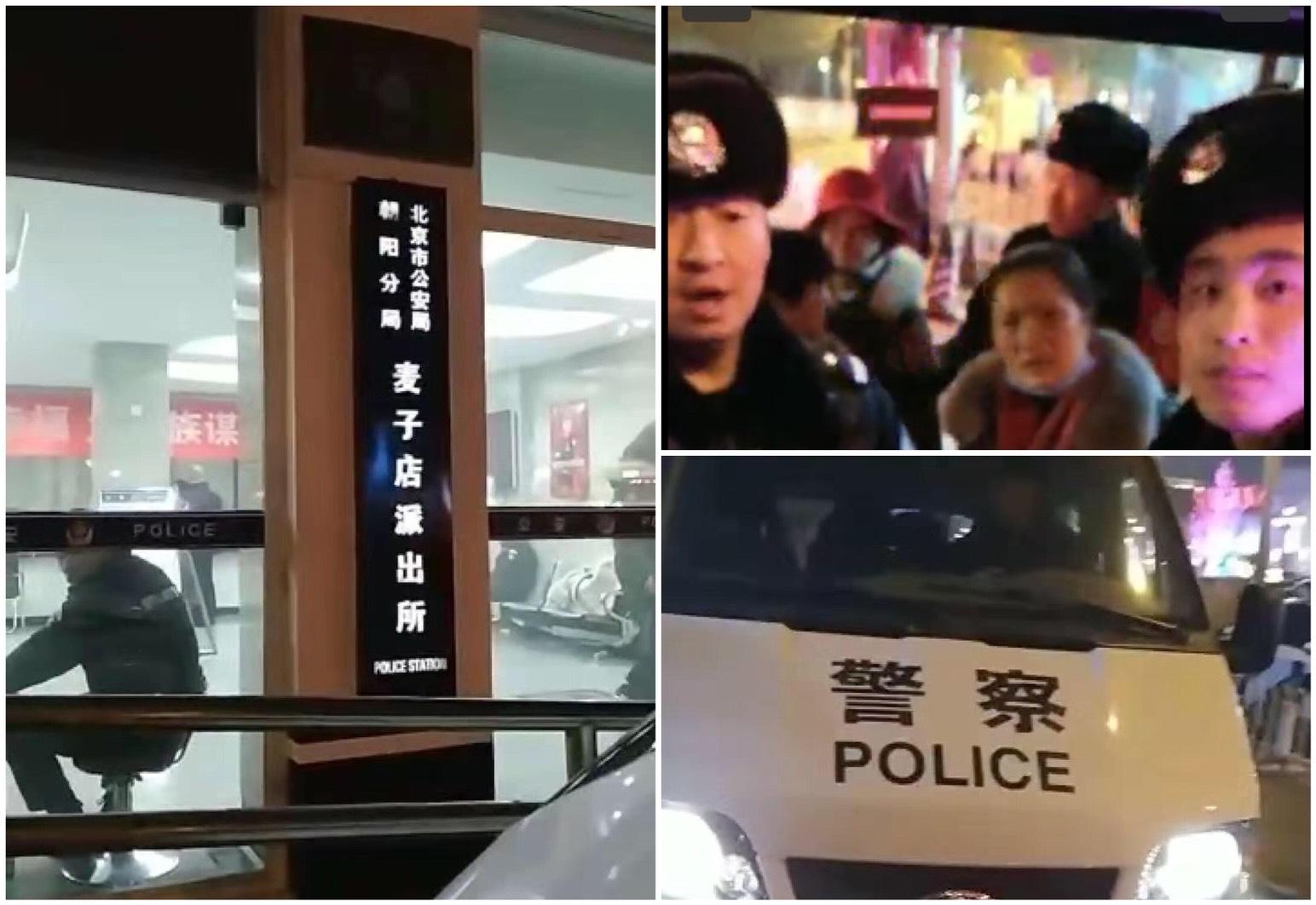 每年12月10日國際人權日,中國各地公民在12月9日參加美國駐華大使館的人權活動時被北京警方強制帶走。(維基百科圖片)