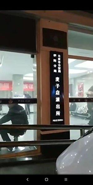 大陸公民12月9日到北京美國駐華大使館參加人權活動被抓。(受訪者提供)