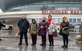 兩渝訪民遭攔截 北京隨處可見警方查身分證
