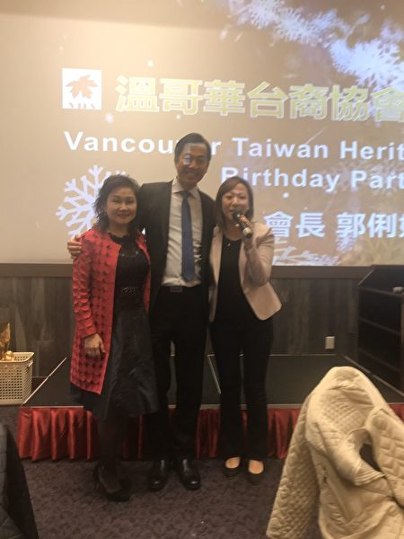 图:温哥华台裔协会举办大型庆生会,也设宴为台贸中心张如蕙主任饯行。(郭俐妏提供)