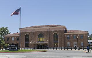 圣荷西市中心商业地产投资猛增  3年超30亿
