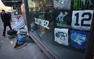 西雅圖與金郡聯合治理無家可歸者問題