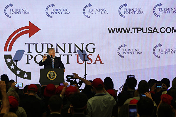 川普:美國永遠不會成為一個社會主義國家