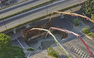 广州地陷埋3人 当局不救人填水泥 家属抗议