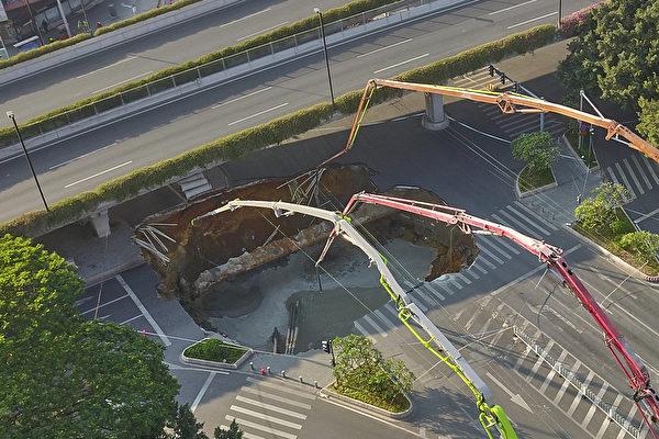 廣州地陷埋3人 當局不救人填水泥 家屬抗議