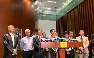 港監警會缺調查權力 國際專家集體請辭