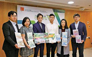 香港四成二受访青年过去半年曾与父母争拗