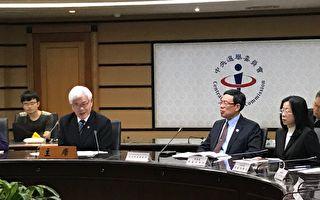 2020台灣大選14日起跑 中選會拼開票日