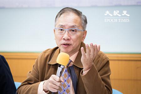 """台湾智库咨询委员董立文27日出席""""谁在反对'反渗透法'?""""座谈会。"""