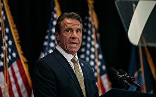 紐約州長2020年施政重點 打擊芬太尼