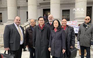 """""""探索项目"""" 禁令案上诉开庭   原告:改招生规则歧视亚裔"""