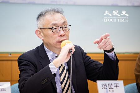 """台湾师范大学政治学系教授范世平27日出席""""谁在反对'反渗透法'?""""座谈会。"""