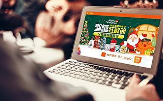 聖誕買氣升 生活市集與心路合作銷售公益商品