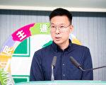 林飛帆揭祕 民進黨一年內「復活」的內幕