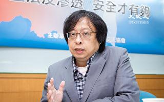 香港学生遭控分裂国家罪 学者:中共糟蹋人才
