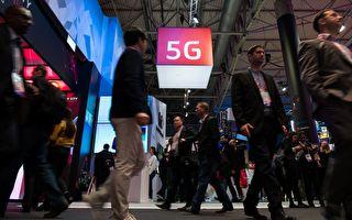 5G时代下的资安风险 专家:政府应制定相关法律