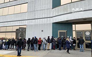 紐約無證移民辦駕照首日  華人苦等7小時