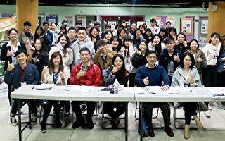 T-Lab城市实验室探索议题  桃园发展注入青春活力