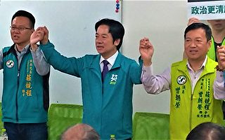 赖清德台中造势 吁断黑金守护台湾