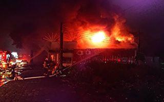 龟山铁皮厂深夜大火  放塑胶贴纸物品仓库烧光