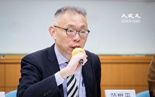 韓國瑜遭罷免後不認錯 台灣名嘴揭祕