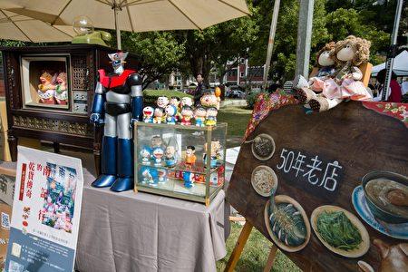 2019新竹市眷村文化節22日在東大飛行公園舉行,充滿眷村懷舊風。