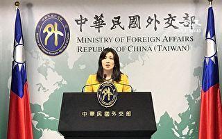 遭限制参与WHO 台湾称中共暴露邪恶本质