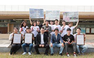 建築虛擬設計世界盃 高大獲2亞軍1特別獎
