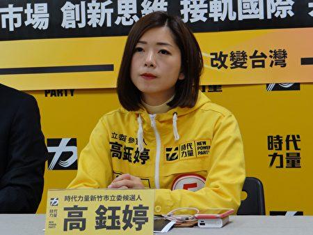 時代力量立委黃國昌表示,投審會必須進行實質的審查才能有效防止中資入侵。