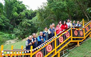 走「望月峰獻堂」登山步道 重回歷史場景