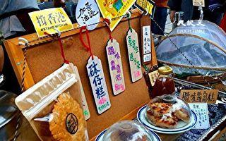 台东慢食节 民众赏美食不忘撑香港
