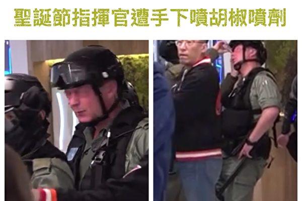 港警「誤傷」自己人  民眾喜稱:報應
