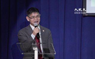 决战2020  楼新跃:华人参政与美大选前瞻