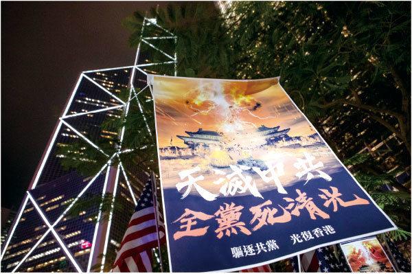 10月14日晚,香港人在遮打花園舉辦「香港人權民主法案集氣大會」,呼籲美國儘快通過《香港人權與民主法案》法案,超過13萬人參加。(余鋼/大紀元)