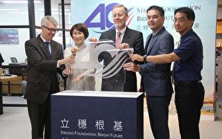 慶祝美台40年友誼 美台關係巡迴展抵台東