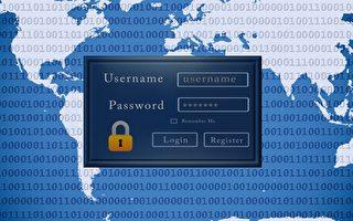 中共密码法上路 美参议员警告促企业勿配合