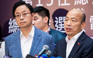 经济部抗议:韩国瑜对能源知识充满谬误