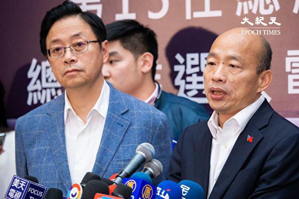 《蘋果日報》就「請假帶職參選」,以及「與新莊王小姐的金錢往來」提問,韓國瑜怒批「這些記者,良心被狗吃掉了。(陳柏州/大紀元)