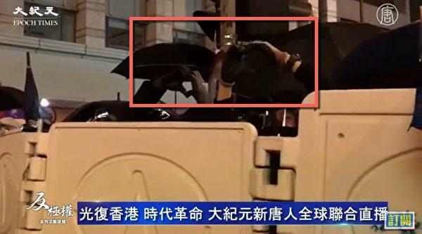 12月8日,与警方对峙中,抗议者用手势比心表示感谢记者。(大纪元视频截图)