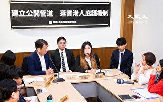 香港學生呼籲建立管道落實港人庇護機制