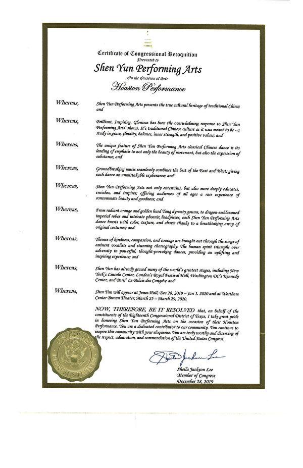 神韻開啟2020新演季,美國聯邦眾議員希拉・傑克遜・李(Sheila Jackson Lee)向神韻侯斯頓主辦方發來褒獎信。(大紀元圖片)
