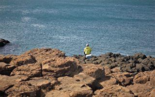 新州相同釣魚點 又有2人被捲入海中身亡
