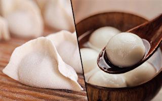 冬至你吃汤圆还是饺子?这样吃不怕热量高