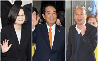 台总统辩论29日14点登场 蔡韩宋直接对决