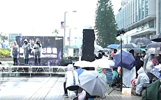 【直播回放】12.29「香港人抗爭的日與夜」集會