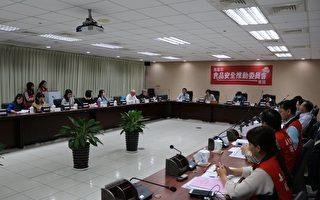 嘉市食品安全推动委员会议 各界代表讨论食安议题