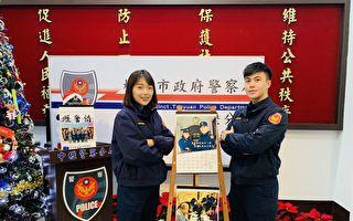 员警服务当麻朵  中坜警分局新年月历真贴心